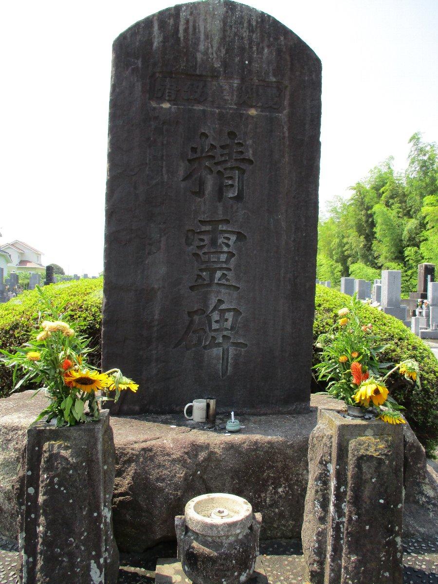 「震災死歿者精霊碑」(愛知県安城市)の写真