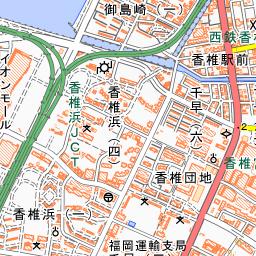 福岡運輸支局 九州運輸局